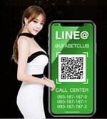 LINE : @ufabetclub เล่นคาสิโนออนไลน์
